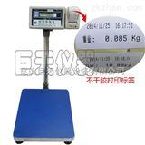 BSWC-60kg计重电子台称