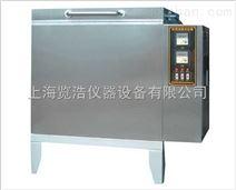 高湿试验防锈油脂箱/防锈油脂湿热试验箱