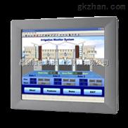 TPC-1250H研华平板电脑