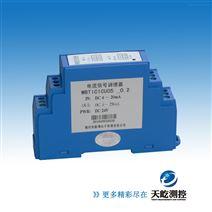 绵阳维博WBV342U05直流电压传感器/变送器