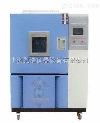 臭氧试验箱|臭氧老化箱|臭氧老化试验箱