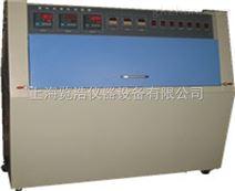 紫外光耐气候试验箱好厂家