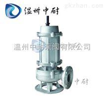 不锈钢切割式潜水排污泵