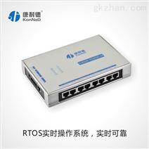 三合一串口转以太网、桌面式串口服务器,康耐德C2000 N340D-M