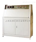 ZN-T紫外耐气候试验箱
