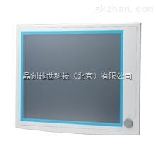 研华工业触摸拓展型平板电脑