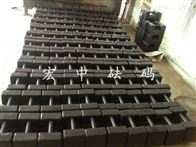 M1-20KG天津砝码厂,20公斤铸铁砝码2吨需要多少钱