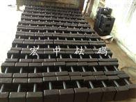 M1等级砝码深圳25公斤公斤配重砝码铁块,1.25吨砝码价格
