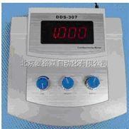 XB89DDS-307-台式电导仪(配K=1光亮电极) M318740
