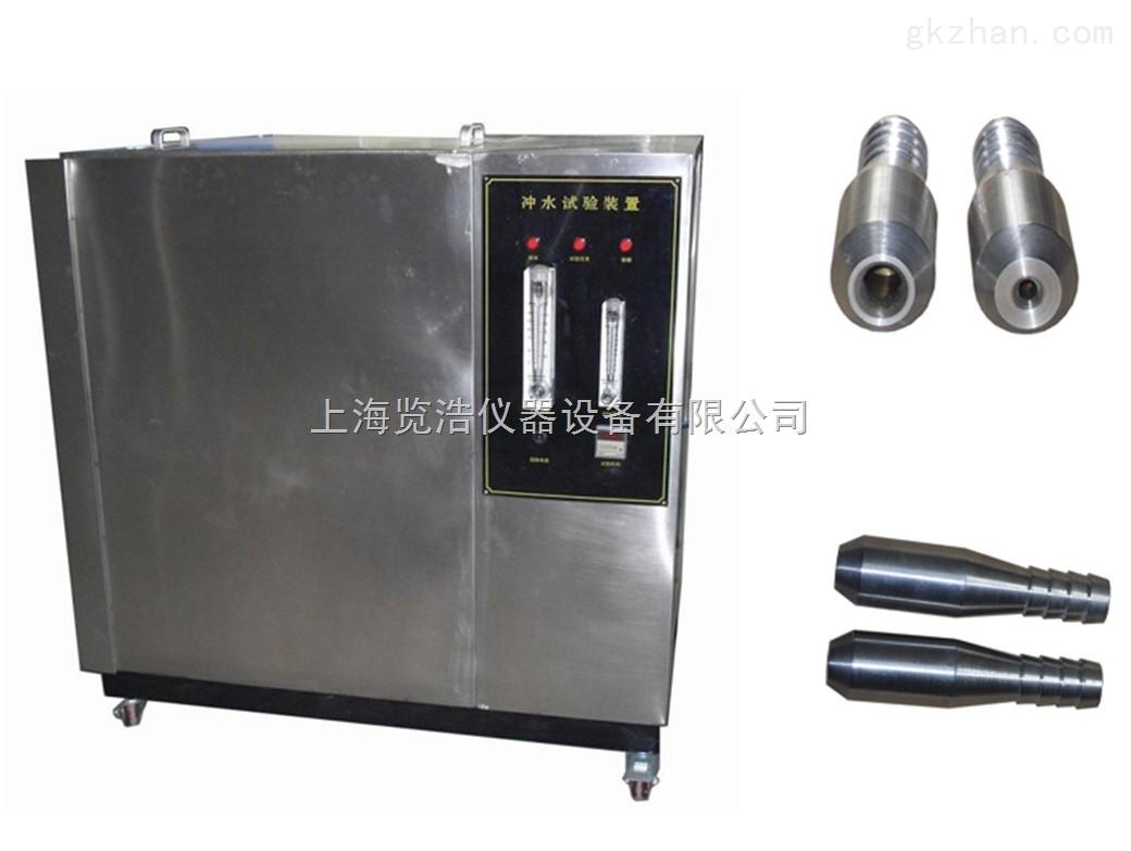 BL-08IPX3/IPX4摆管防水装置
