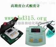 XB89PHS-25C-高精度台式酸度计/台式PH计 M132137