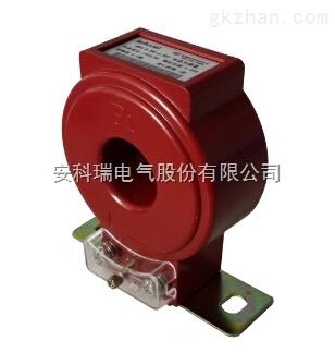 AKH-0.66/J系列计量型电流互感器