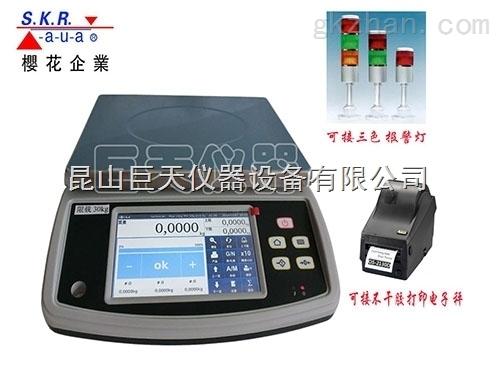 可記錄數據電子計重桌秤