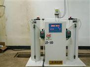 丹东次氯酸钠发生器《电解电源柜》