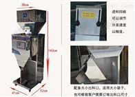 ZH精面粉大容量分装机