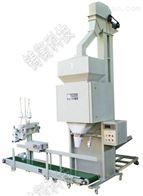 ZH20kg硫酸氢钠包装机