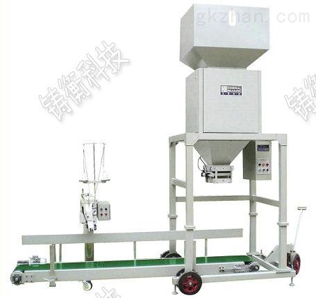 复合肥定量包装机
