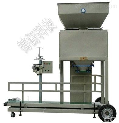 定量发酵原料包装机