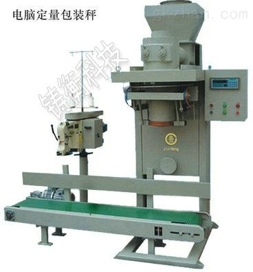 双螺旋矿粉包装机