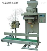 ZH双螺旋矿粉包装机