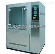 GB4208摆管淋雨试验装置/试验机
