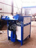 洗衣粉螺旋式阀口包装机