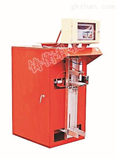 离子交换树脂阀口包装机