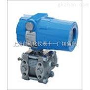 上海自动化仪表一厂 FB1151变送器