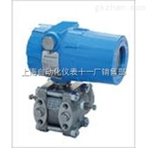 上海自动化仪表一厂1199CAP毛细管压力变送器