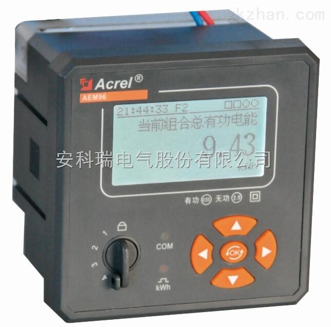 AEM600E 赵娜 18702111912