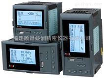厂家直销NHR-7630/7630R系列液晶天然气流量积算控制仪/记录仪
