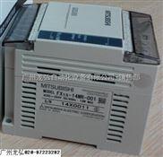 现货供应三菱FX1s-14MR-001广州龙弘自动化设备有限公司