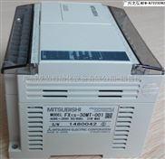 现货供应三菱FX1S-30MT-001广州龙弘自动化设备有限公司(图)