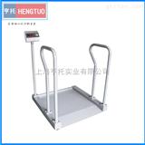 DCS-HT-Y250kg医疗轮椅电子秤 医院轮椅透析磅秤 300公斤座椅式轮椅称