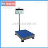 TCS-HT-P100公斤可打印电子台称