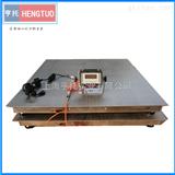 DCS-HT-I防腐蚀型电子地磅 2吨全不锈钢电子磅秤 防水落地式电子秤