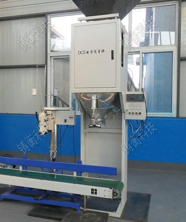 50公斤钾肥颗粒定量包装机