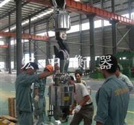 OCS-20T本溪20吨无线电子吊秤厂家直销(无线带打印)