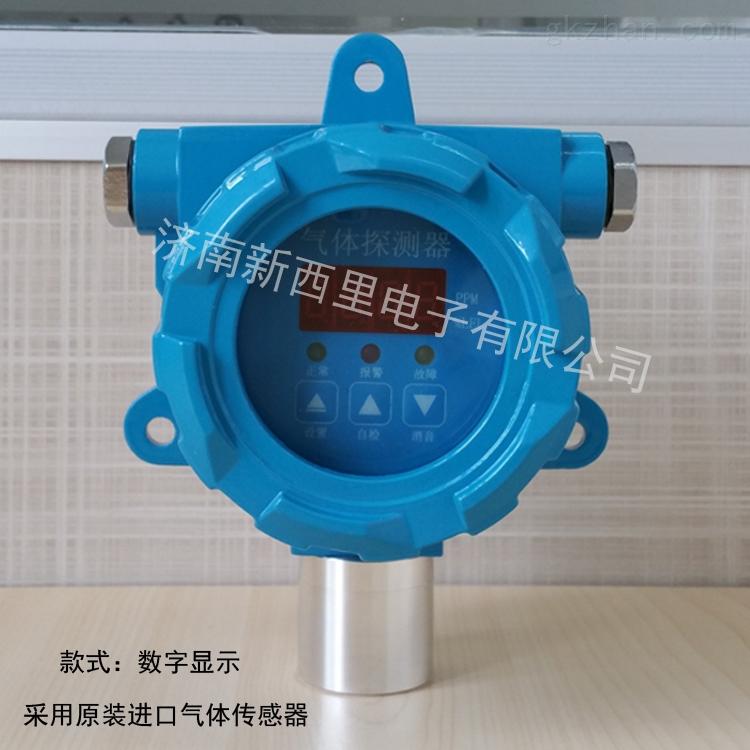 硫化氢气体检测仪供应商