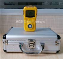 便携式二氧化硫报警器