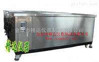 JDHC- V300大型超级恒温水槽