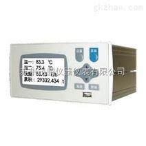 流量积算记录仪/苏州迅鹏WPR22HC-IK
