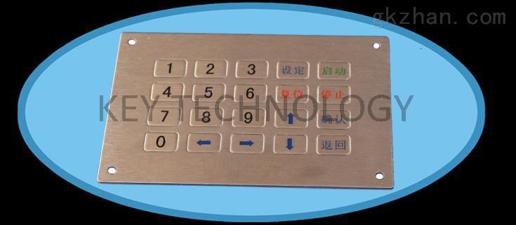 工业数字小键盘