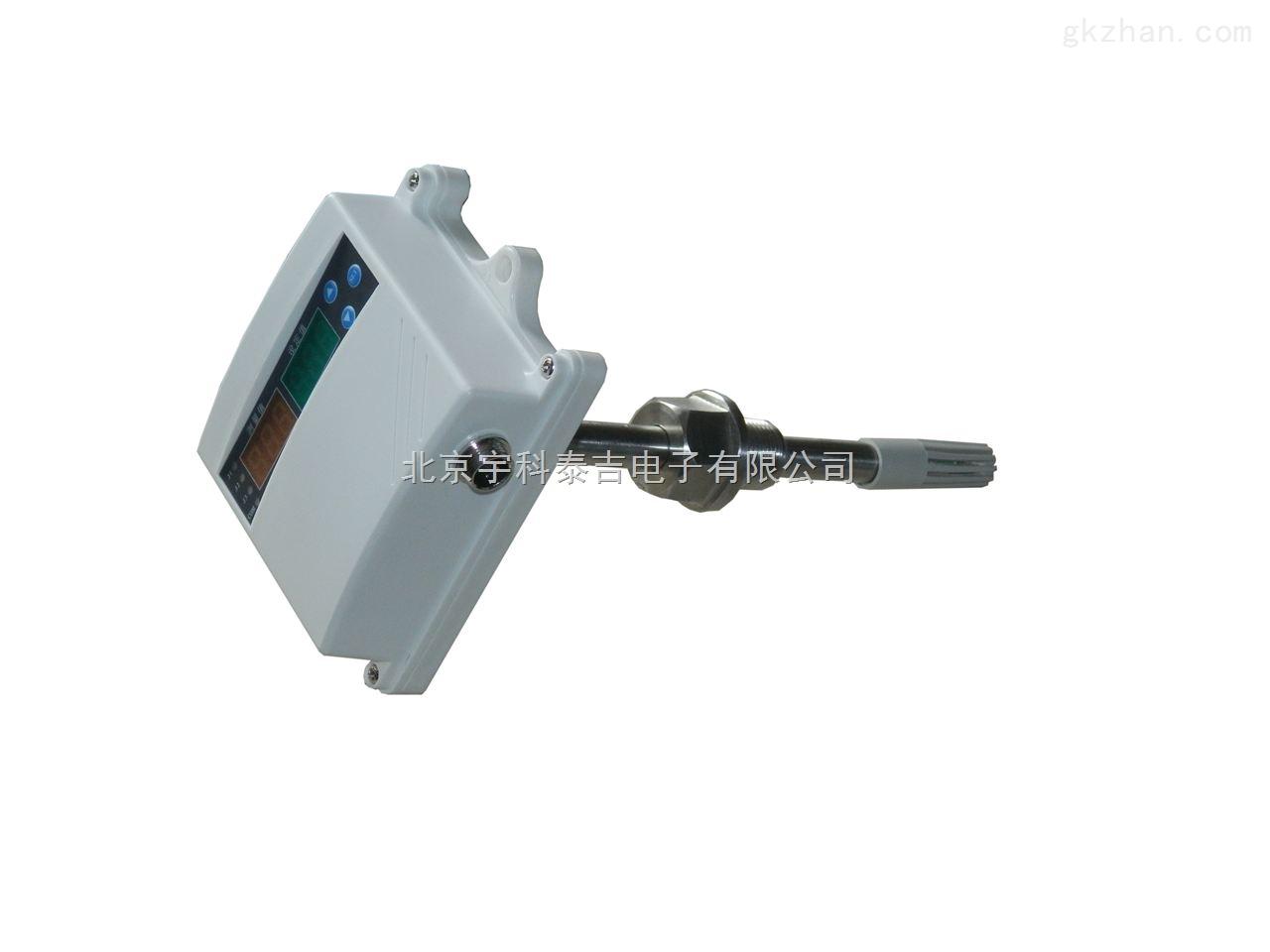 风管管道式温湿度传感器