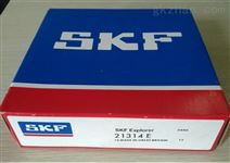 北京SKF轴承