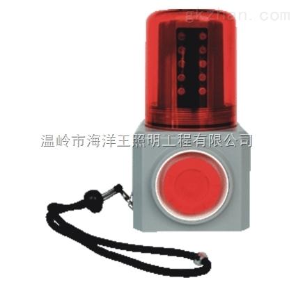 海洋王牌FL4870/LZ2(价格)海洋王多功能声光报警器