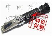 冰点仪/折射仪/折光仪0-50% M306421