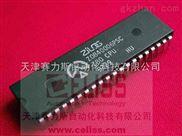 进口ZiLOG微控制器