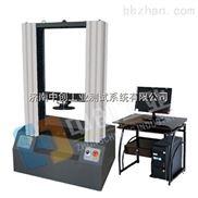 石膏板压力试验机、耐火材料抗压抗折测试机