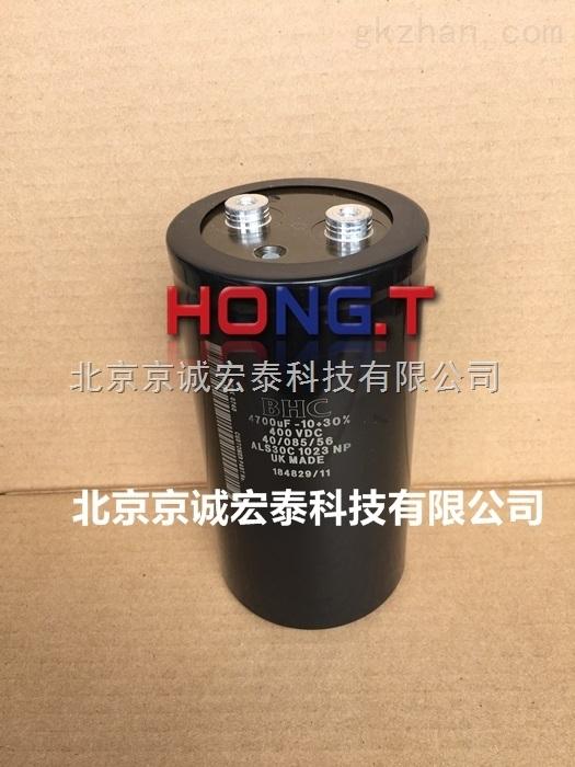 BHC电容ALS31G1004NX